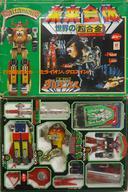 【中古】おもちゃ [破損品/付属品欠品] 世界の超合金 未来合体 ダルタニアス 「未来ロボ ダルタニアス」