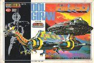 【中古】おもちゃ [破損品] DX超合金 GB-74 ドルギラン 「宇宙刑事ギャバン」