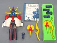 【中古】おもちゃ [破損品/箱欠品] DX超合金 GA-09 ライディーン 2期版 「勇者ライディーン」