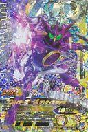 【中古】ガンバライジング/レジェンドレア/ブレイカー/ボトルマッチ第6弾 BM6-035 [LR] : 仮面ライダーオーズ プトティラ コンボ