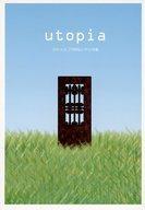 【中古】ボードゲーム クトゥルフ同人シナリオ集 utopia