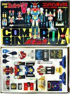 【中古】おもちゃ [破損品/付属品欠品] コンバインボックス コン・バトラーV 「超電磁ロボ コン・バトラーV」 ポピニカシリーズ 前期版