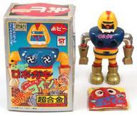 【中古】おもちゃ [破損品/付属品欠品] 超合金 ロボガキ 「がんばれ!!ロボコン」