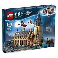 【中古】おもちゃ LEGO ホグワーツの大広間 「レゴ ハリー・ポッター」 75954