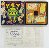 【中古】ボードゲーム [破損品] カードゲーム たんばミニ