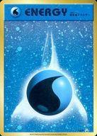 【中古】ポケモンカードゲーム/P/ポケモンカードゲーム 20th アニバーサリーバトル 勝利賞 XY-P [P] : (キラ)基本みずエネルギー(ファーストデザイン仕様)