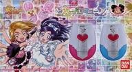 【中古】おもちゃ カードコミューン 15th Anniversary Edition 「ふたりはプリキュア」 プレミアムバンダイ限定
