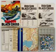 【中古】シミュレーションゲーム [破損品/付属品欠品/ユニット切り離し済] レッドサンブラッククロス (Red Sun Black Cross)
