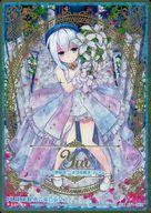 【中古】ゼクス/IGR/プレイヤー/EXパック 『よめ ドラ』 E11-062 [IGR] : 青の竜の巫女ユイ