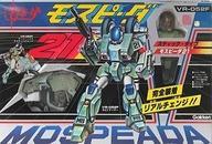 【中古】おもちゃ [破損品] モスピーダ21 スティックタイプ 「機甲創世記モスピーダ」