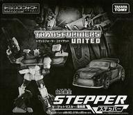 【中古】おもちゃ STEPPER-ステッパー- 「トランスフォーマー ユナイテッド」 トランスフォーマージェネレーション 2011 Vol.1 誌上限定