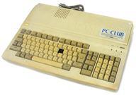 【中古】PC-98互換機 3.5インチハード PC-286C-STD本体