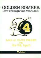 【中古】邦楽DVD 不備有)ゴールデンボンバー / Live Through The Year 2009 (4)(状態:センターホール割れ有り)