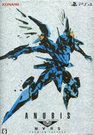 【中古】PS4ソフト ANUBIS ZONE OF THE ENDERS:M∀RS [限定版]