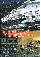 【中古】シミュレーションゲーム コマンドマガジン別冊 第17号 インペリウム:セカンドエディション (Imperium)