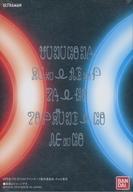【中古】おもちゃ ウルトラマンオーブ ウルトラフュージョンカード コンプリートセット プレミアムバンダイ限定