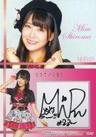 【中古】アイドル(AKB48・SKE48)/NMB48 トレーディングコレクション2 SR027 : 白間美瑠/スペシャルレアカード(直筆サインカード)(/050)/NMB48 トレーディングコレクション2
