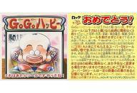 【中古】ビックリマンシール/ミラーコート/GoGo!ハッピーシール/バグ悪魔VSギガ天使 第11弾 [ミラーコート] : 箱入り福助人形
