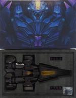 【中古】おもちゃ PX-11A Apocalypse Part A -アポカリプス パートA-