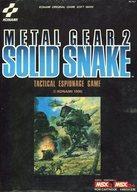 【中古】MSX2/MSX2+ カートリッジROMソフト メタルギア2 SOLID SNAKE(状態:パッケージ状態難)