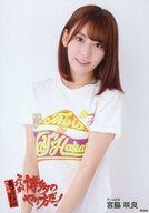【中古】生写真(AKB48・SKE48)/アイドル/HKT48 宮脇咲良/上半身/DVD・Blu-ray「HKT48春のアリーナツアー2018 ~これが博多のやり方だ!~」封入特典生写真