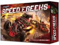 【新品】ミニチュアゲーム スピード フリークス 日本語版 「ウォーハンマー40.000」 (Speed Freeks Japanese) [SF-14]【タイムセール】
