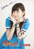 【中古】生写真(AKB48・SKE48)/アイドル/NMB48 ☆吉田朱里/直筆サイン入り/DVD-BOX・Blu-ray BOX「NMB48 げいにん!!!3」封入特典生写真【タイムセール】