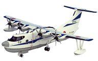 【中古】ミニカー 1/200 US-2 救難飛行艇 海上自衛隊 試作2号機 [AV20013]