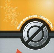 【中古】アニメ系CD メダロット ゲームサウンド-コンプレッション-
