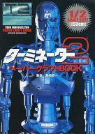 【中古】アニメムック ターミネーター2 ペーパークラフトBOOK【中古】afb
