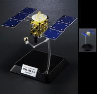【中古】フィギュア [ランクB/初回特典付き] 小惑星探査機はやぶさ 「大人の超合金」 1/24 塗装済み完成品
