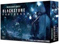 【新品】ミニチュアゲーム ウォーハンマー・クエスト: 日本語版 ブラックストーン フォートレス Japanese) 日本語版 Quest: (Warhammer Quest: Blackstone Fortress Japanese) [BF-01-14], バレエ サヨリ:f32c6c16 --- sunward.msk.ru