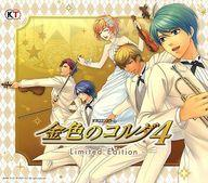 【中古】PSVITAハード PlayStation Vita本体 金色のコルダ4 Limited Edition 至誠館高校ver.