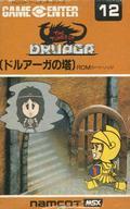 【中古】MSX カートリッジROMソフト ランクB)ドルアーガの塔, used select shop Greed:619281bf --- officewill.xsrv.jp