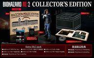 贈り物 送料無料 smtb-u 中古 PS4ソフト バイオハザード RE:2 Version エディション Z 18歳以上対象 訳あり商品 コレクターズ
