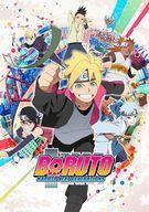 【中古】アニメDVD BORUTO-ボルトー NARUTO NEXT GENERATIONS DVD-BOX3 [完全生産限定版]