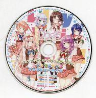 【中古】アニメ系CD りりくる -LIly LYric cyCLE- Vol.4-Vol.6 メロンブックス オリジナル特典ディスク「シャッフルキャラ インタビューボイス」