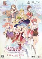【新品】PS4ソフト ネルケと伝説の錬金術士たち ~新たな大地のアトリエ~ プレミアムBOX