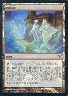 【中古】マジックザギャザリング/日本語版FOIL/UC/ディセンション/土地 [UC] : 【FOIL】幽霊街/Ghost Quarter