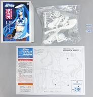 【中古】フィギュア メンタルモデル・タカオ セーラーVer. 「蒼き鋼のアルペジオ -アルス・ノヴァ-」 1/8 レジンキャストキット イベント限定