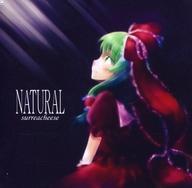 【中古】同人音楽CDソフト NATURAL / シュールレアチーズ(状態:ジャケット状態難)
