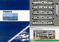 【中古】Nゲージ(車両) 1/150 E233 3000系 近郊電車(増備型) 基本セットB(5両セット) [92463]