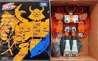 【中古】おもちゃ [破損品/動作不良品] 星間帝王ユニクロン 2010エディション 「トランスフォーマー ザ・ムービー」