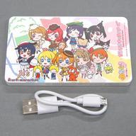 【中古】モバイル雑貨(キャラクター) μ's モバイルバッテリー 「ぷちぐるラブライブ!×サンリオキャラクターズ」