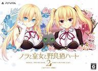 【新品】PSVITAソフト ノラと皇女と野良猫ハート2 B2タペストリー同梱版