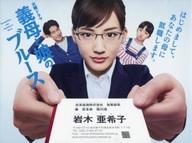 【中古】国内TVドラマBlu-ray Disc 義母と娘のブルース Blu-ray BOX