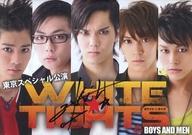 【中古】その他DVD WHITE☆TIGHTS 東京スペシャル公演 BOYS AND MEN(田村侑久サイン入り)