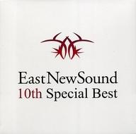 【中古】同人音楽CDソフト EastNewSound 10th Special Best / EastNewSound