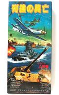 【中古】ボードゲーム [破損品] WWII ミリタリーアクションカードゲーム 列強の興亡