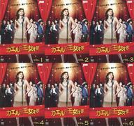 【中古】邦TV レンタルアップDVD カエルの王女さま 単巻全6巻セット